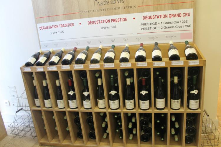 Бон. Дегустация бургундского вина.