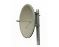 5.8Ghz 32dbi ISM/UNII Band Solid Dish Antenna