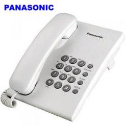 Panasonic KX-TS500MX Corded telephone system