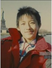 hangeng childhood