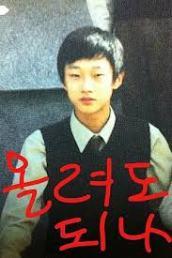 jinyoung6