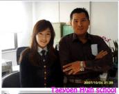 SNSD TaeYeon Kecil 15