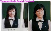 SNSD TaeYeon Kecil 5