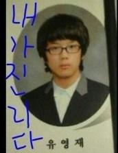 youngjae3