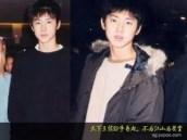 yunho2