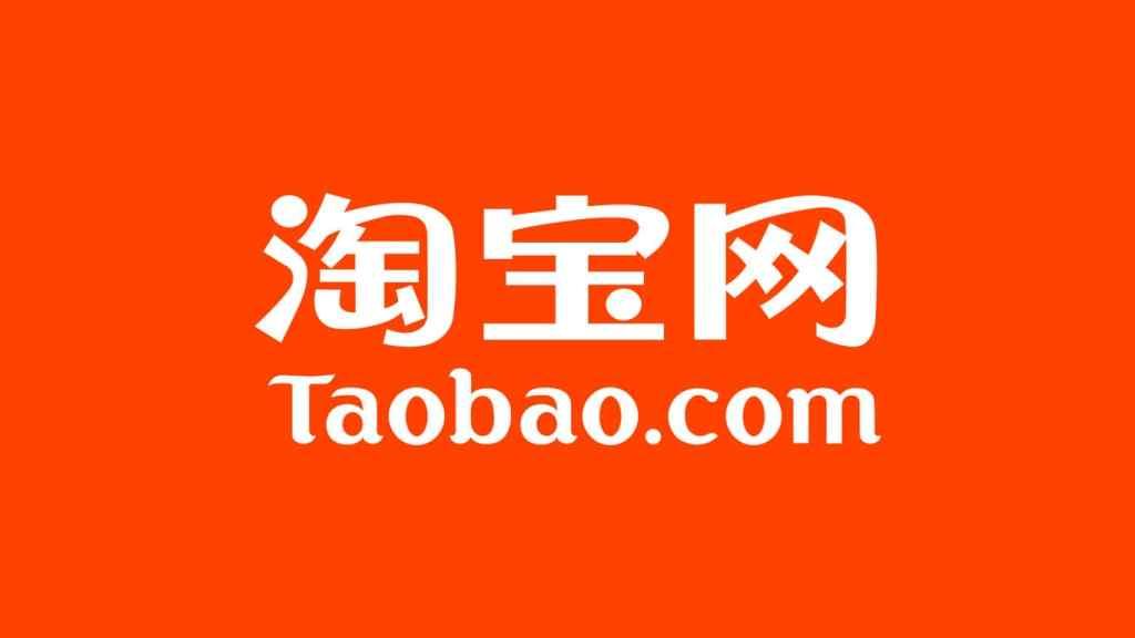 Recover Taobao Account