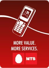 MTS Special Tariff Plan Of 1 Paisa Per Minute For North Bengal and Sikkim Customers