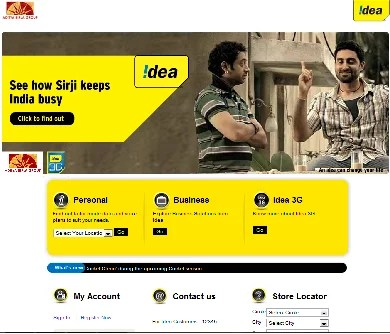 Ideacellular Web Portal Vulnerable to Hacking [Customers Info may be