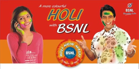 BSNL Special Holi Offer - Full and Extra Talk Time Offer