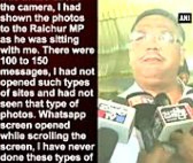 I Ve Done Nothing Wrong Will Not Resign Says Karnataka Minister Who Was Caught Watching Porn On Mobile Video Rediff Videos