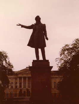 Leningrad1977PushkinImageTVS