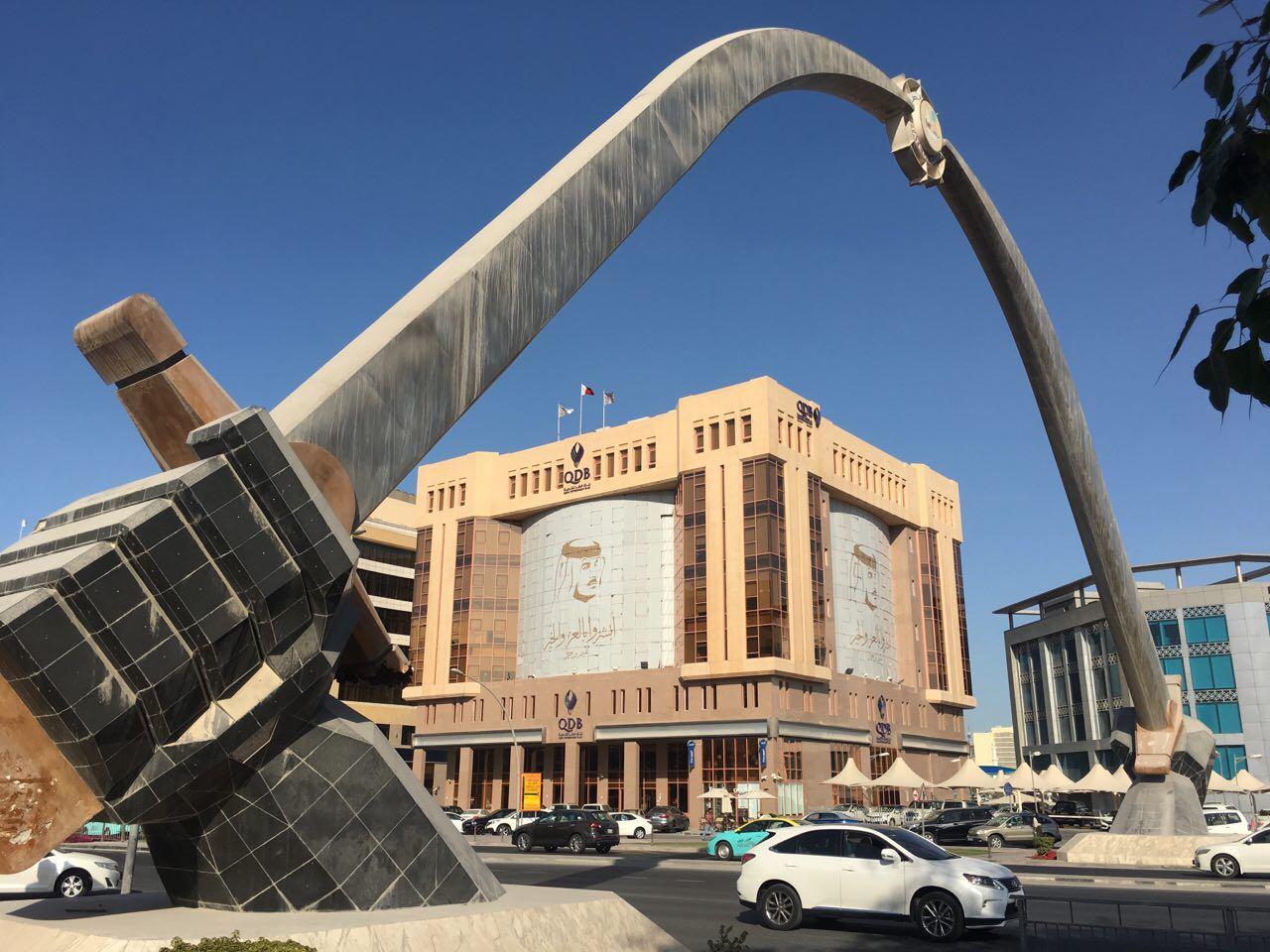 La imagen del Emir de Catar presenta en las calles de Doha