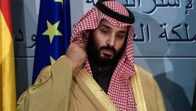 Príncipe heredero saudí