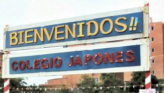 Erwin Miyasaka - Aniversario Escuela Japonesa de Caracas