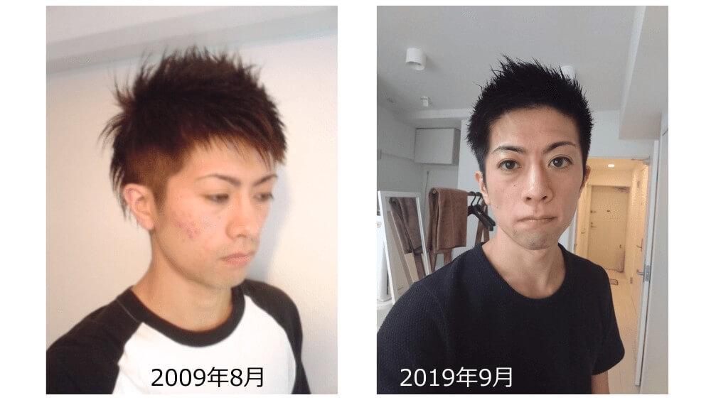 2009年・2019年