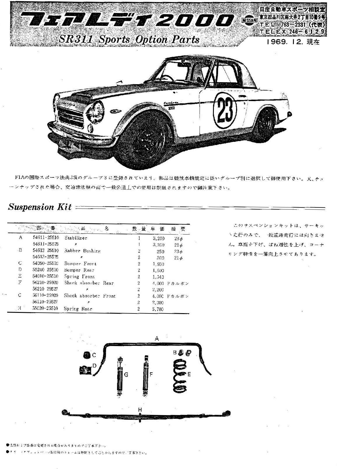 Sr311 Fairlady Roadster Racing Parts Catalog From