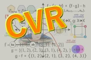 成約率(=コンバージョン率・CVR)の理解と計算方法