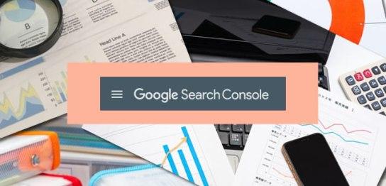 【Googleサーチコンソール】何ができるの? 3つのレポートの見方と用語を初心者向けに解説