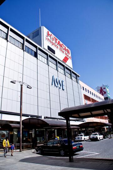 広島の永久脱毛クリニック・病院
