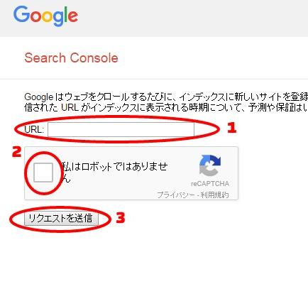 google_index
