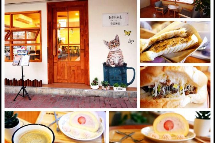 桃園中壢區美食【散步到我家】溫馨空間享受早午餐│輕食飲品│甜點下午茶