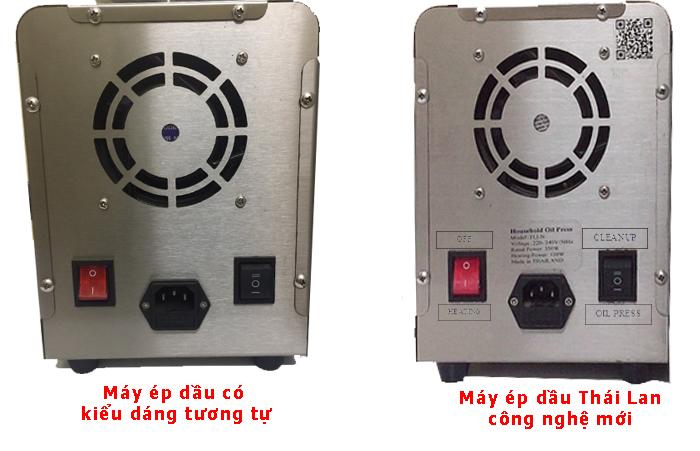điển khác nhau giữa 2 loại máy ép dầu thực vật Thái Lan công nghệ mới và máy ép dầu có kiểu dáng tương tự