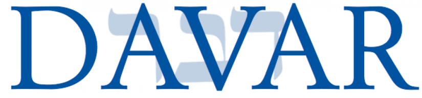 cropped-Davar-Bristol-logo.png
