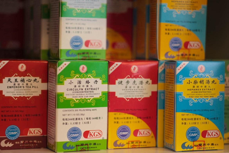 Dietary herbal supplements