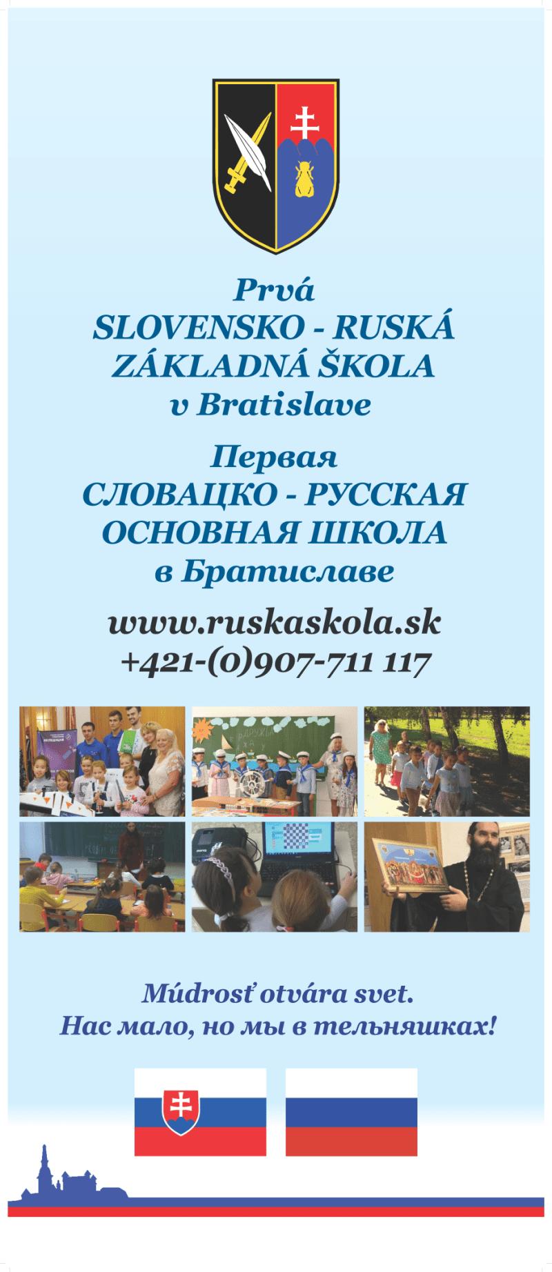 Slovensko ruska skola