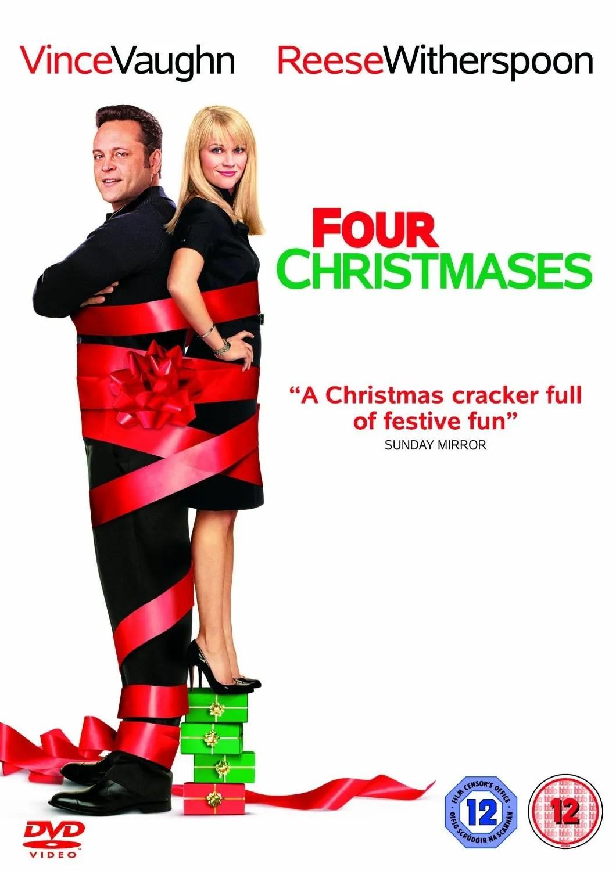 A Christmas Movie Advent Calendar – Dave McAlister