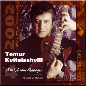 [Picture of Temur Kvitelashvili on an album cover]