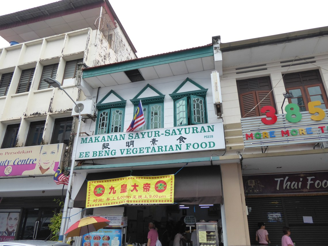 The outside of Ee Beng resturant - one of the highlights of this Vegetarian Penang