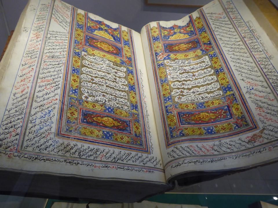islamic Art Museum Kulala Lumpur - Islamic calligraphy