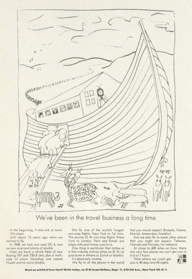 El Al 'Noah's ark', DDB New York-01