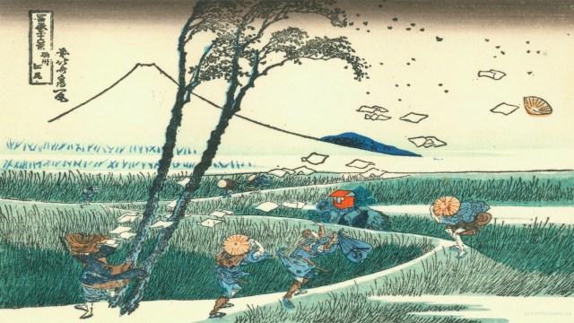'The Great Wave At Kanagawa' Hokusai.jpg