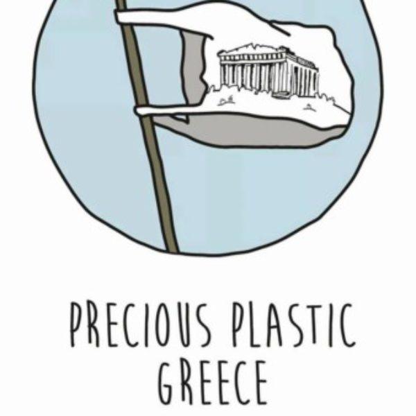 Profile picture of Precious Plastic Greece