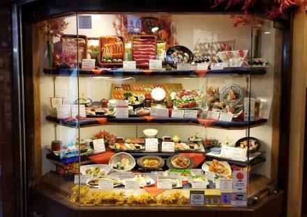 Food Display - Dotonburi - Osaka Japan