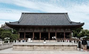 Shitenno-ji Temple - Osaka Japan