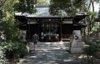 Small Shrine in Osaka Japan