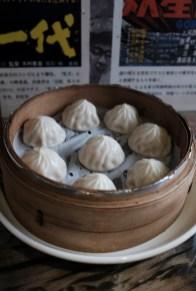 Shumai Dumplings, Juifen, Taiwan