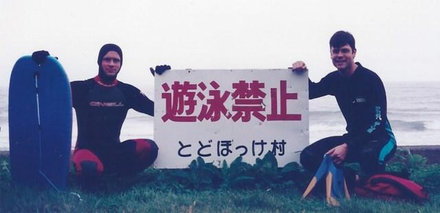 Hokkaido 1996