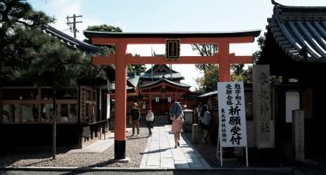 Fushimi Inari - jinja - Shrine to Inari - Kyoto Japan