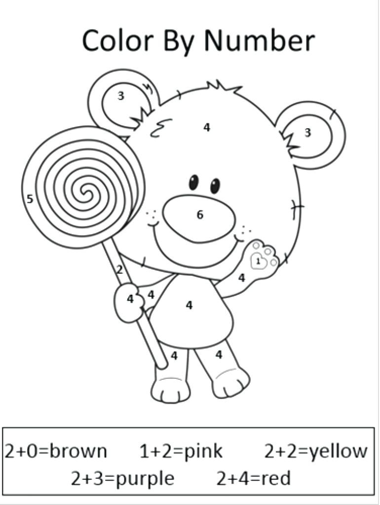 Addition Coloring Pages Unique Addition Coloring Worksheets For First Grade Fun Worksheet