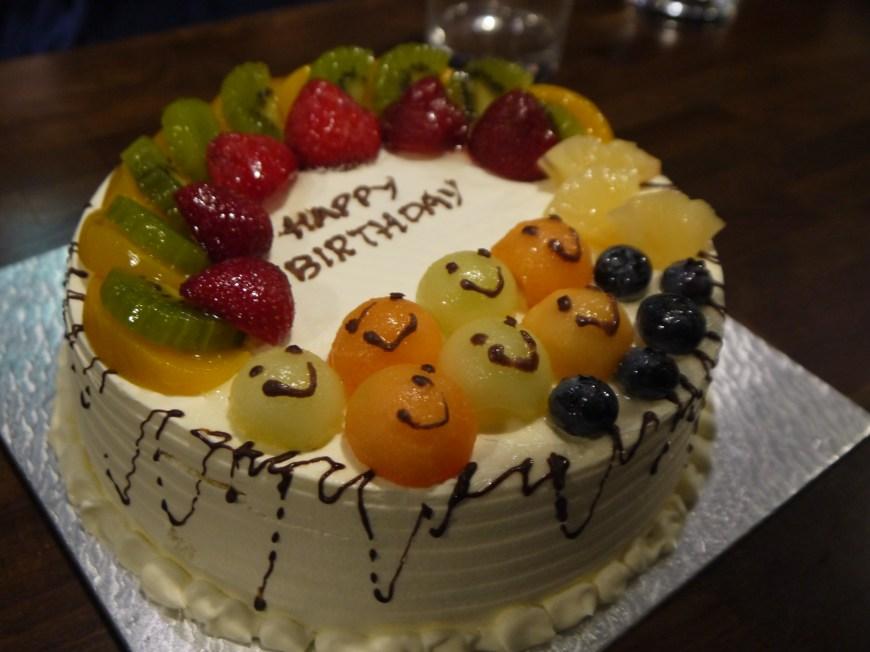 Bakery Birthday Cakes Birthday Cake From Wong Wong Bakery Chinese Bakery The Foodoir
