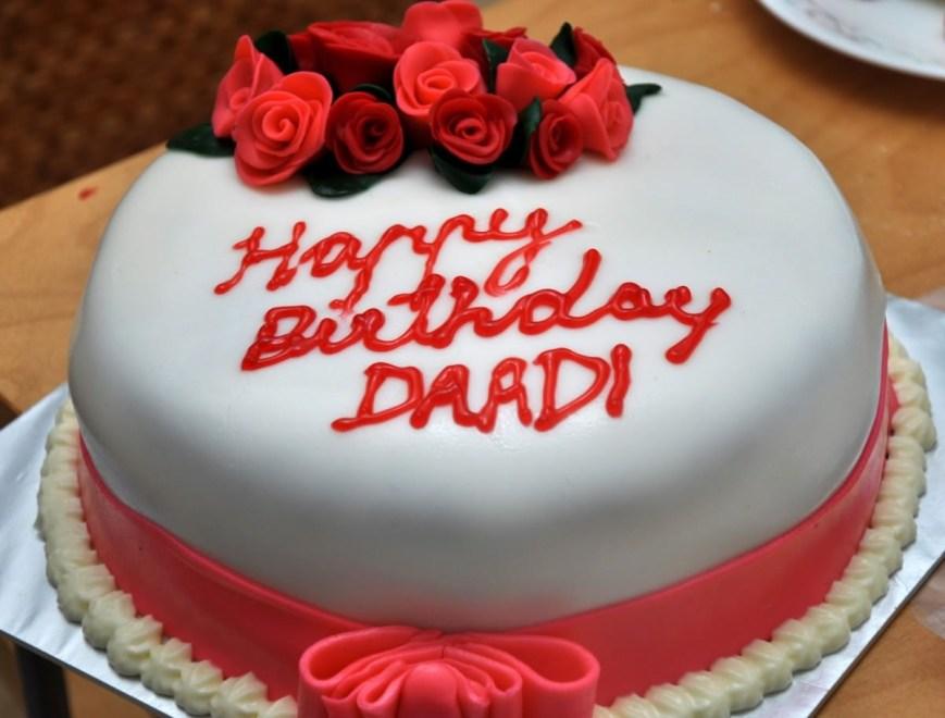 Birthday Cake Design Design Birthday Cakes