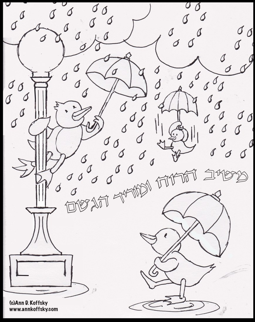 Rain Coloring Page Rain Coloring Pages Awesome Converse Coloring Page