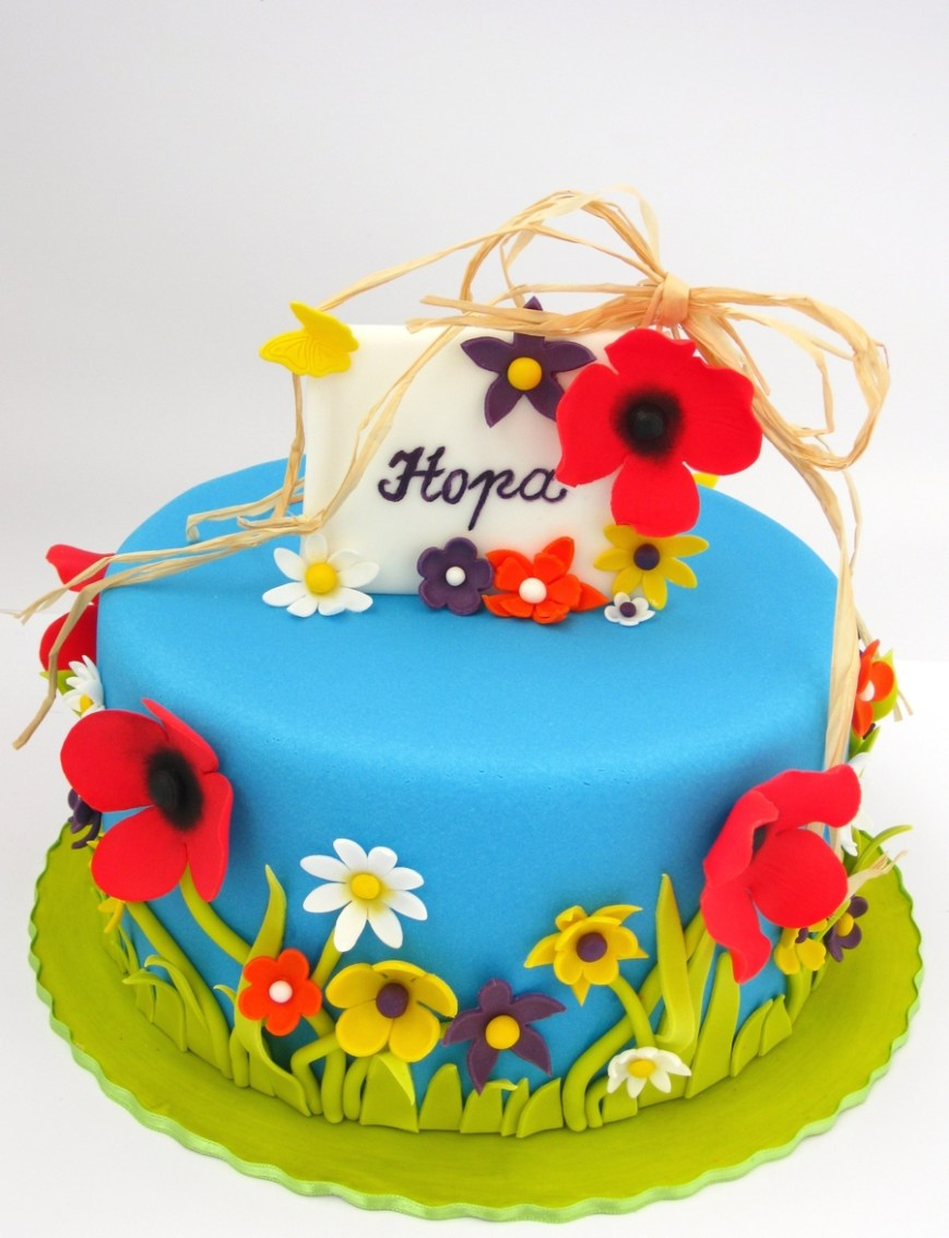 Summer Birthday Cakes Summer Flower Cake Cakecentral