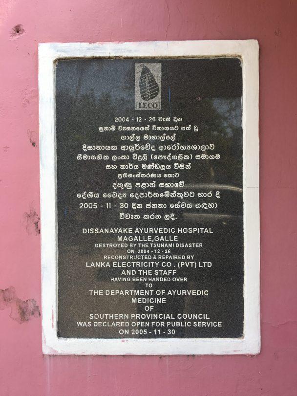 Ayurveda Galle Hospital: Sign