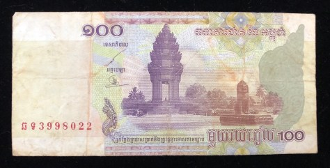 Cambodia: 100 riels, 2001 (front)
