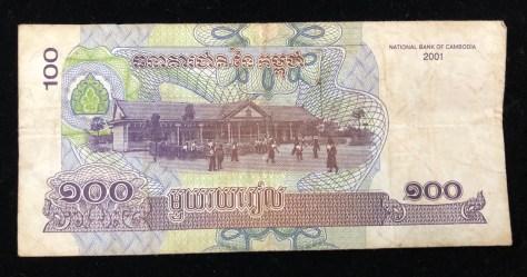 Cambodia: 100 riels, 2001 (back)